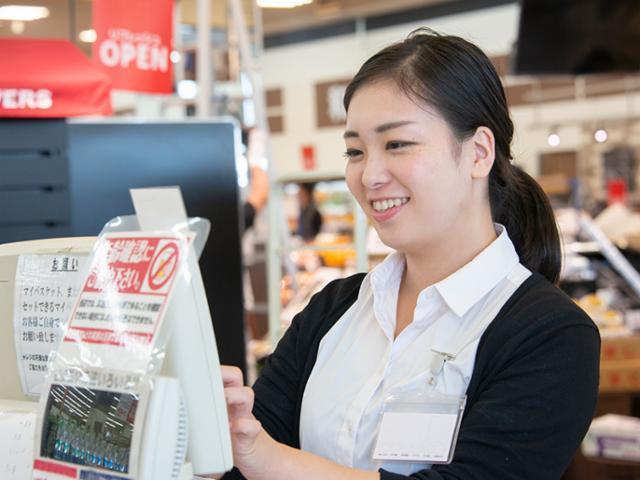 業務スーパー 仙台一番町店の画像・写真