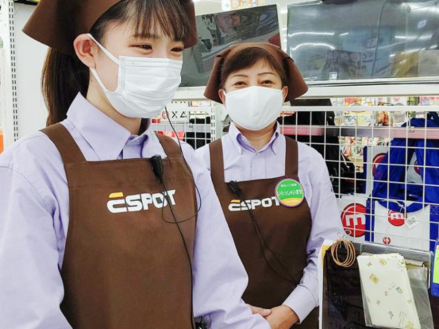 エスポット清水天王店の画像・写真