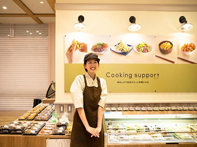 クッキングサポート オオゼキ高田馬場店 惣菜売場の画像・写真