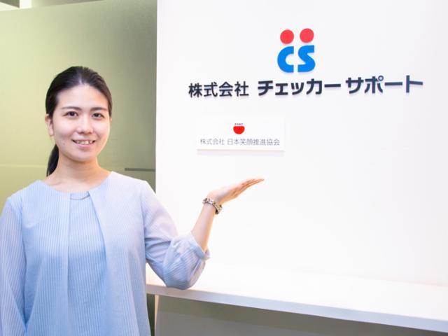 大手食品スーパー錦糸町店  ネットスーパー 派遣スタッフの画像・写真