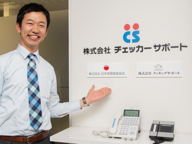 近畿エリア担当◇外資系クリーナー販売の画像・写真