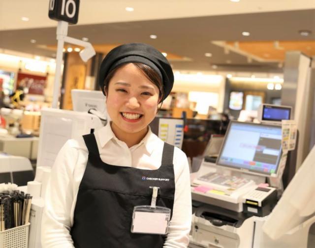松屋浅草店の画像・写真