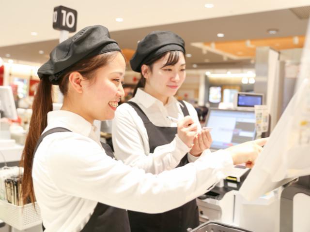 オークワ中津川店 の画像・写真