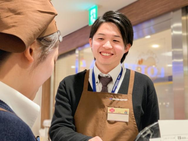 三和サクラス戸塚店の画像・写真