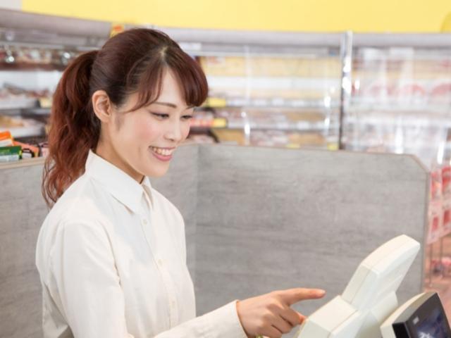 三和トレッサ横浜店の画像・写真